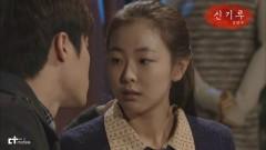 Mirage - Kim Byung Soo