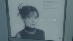 Day Without Sound - Choi In Young, Goo Hye Sun