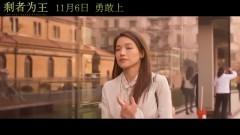 一路走下去 / Một Đường Bước Tiếp (Thặng Giả Vi Vương OST)
