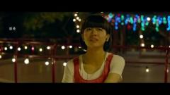 小幸运 / May Mắn Bé Nhỏ (Thời Đại Thiếu Nữ Của Tôi OST) - Hebe