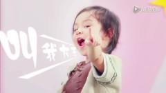 Đại Vương Gọi Ta Đi Tuần Núi / 大王叫我来巡山 (Tây Du Ký 'Lạ' Truyện OST) - Giả Nãi Lượng, Điền Hinh