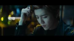 勋章 / Medals / Huy Chương (Tôi Là Nhân Chứng OST) - Lộc Hàm