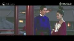 漩涡 / Long Lanh (Thái Tử Phi Thăng Chức Ký OST) - Thịnh Nhất Luân