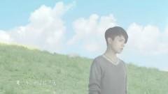 One Day - Trương Kính Hiên