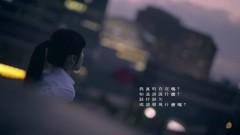 天灯 / Thiên Đăng - Dương Tông Vĩ