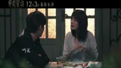 片羽时光 / Phiến Lông Vũ Thời Gian (Phanh Nhiên Tinh Động OST) - Châu Bút Sướng