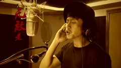 无敌 / Vô Địch (Mỹ Nhân Ngư OST) - Đặng Siêu
