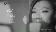 心的构造 / Cấu Tạo Trái Tim - Tăng Vịnh Hân