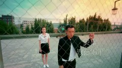 只是没有如果 / Chỉ Là Không Có Nếu Như - Trương Lương Dĩnh , Vương Tranh Lượng