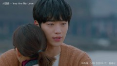 You Are My Love - Seo Kang Joon