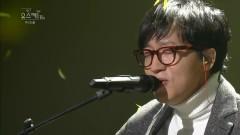 It's Still There (161126 Yoo Hee Yeol's Sketchbook) - Lucid Fall