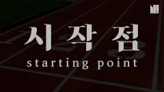 Starting Point - Ultimadrap