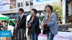 I To You, You To Me (161021 Lee Geum Hee's Good Day To Fall In Love) - Jatanpung