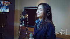 Please (161102 Kim Shin Young Hope Song At Noon) - WAX