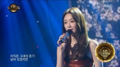 One's Way Back (161118 Duet Song Festival) - Kang Min-Kyung, Kim Min Ho
