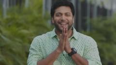 Kurumba (Tamil Lyric Video) - D. Imman, Sid Sriram