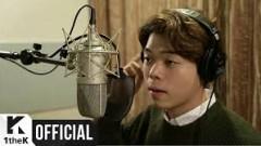 Someday (Duet Ver.) - Im Se Joon, All-4-One
