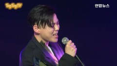 Bad Habit (Comeback Showcase) - G.Soul