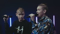 Invited (Filtr Acoustic Session Germany) - Marcus & Martinus