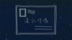 还记得吗(深情弦乐版) / Vẫn Còn Nhớ Sao? (Ver.1) - Trương Thiều Hàm