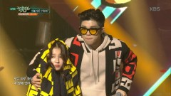 Dangerous (161014 Music Bank) - MC Gree