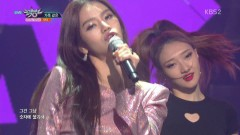 Like Family (161014 Music Bank) - Anda