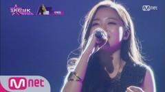Move (161117 Super Star K) - Park Hye Won