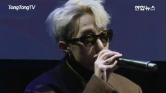 SNOW (Comeback Showcase) - Zion.T