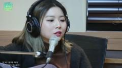 Vincent (Dreaming Radio) - Stella Jang