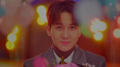 You & Me - Kim Soo Chan