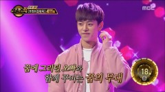 You're The Best (161014 Duet Song Festival) - Dae Hyun ((B.A.P)), Jang Hye Su