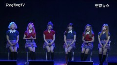 Pink Flowers (Comeback Showcase) - S.I.S