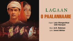 O Paalanhaare (Pseudo Video) - A.R. Rahman, Lata Mangeshkar, Udit Narayan