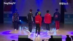 SHINE ON YOU (Debut Showcase) - NTB