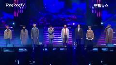 VIOLET (Comeback Showcase) - PENTAGON