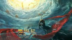 从前的我 / Tôi Của Ngày Xưa (OST Tây Du Ký : Đại Thánh Trở Về) - Trần Khiết Nghi