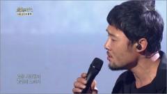 Into Memory (161126 Immortal song 2) - Su Mun, Han Soo Yeon