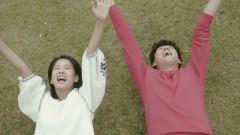 Ella - Yoon Bum