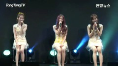 Lovely (Comeback Showcase) - ELRIS
