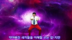 Fly, Youthhood! (Prod. M2U) - Jang Bbi Chu