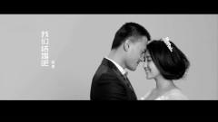 我們結婚吧 / Wo Men Jie Hun Ba / Chúng Ta Lấy Nhau Đi - Hà Khiết