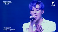 Now (161107 MelOn Premiere Showcase) - Jong Up ((B.A.P))