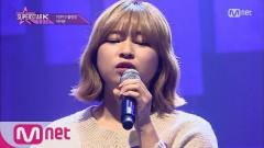 A Street Without You (161110 Super Star K) - Lee Ji Eun