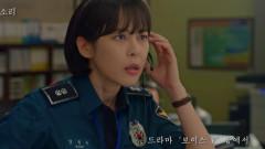 Voice - Kim Yeon Ji