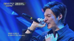 The Time Goes On (Full Version) (Hip-Hop Nation 2 Ep 2) - Kim Joon