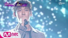 Flying In The Sky (161124 Super Star K) - Dong Woo