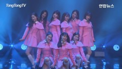 Glass Shoes (Debut Showcase) - Fromis_9
