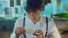Baby It's U - Jeong Sewoon
