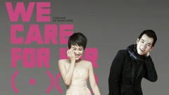 We Care For Her (Version 2) - Uyên Linh , Hồ Trung Dũng