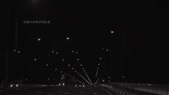 At Night - Glowingdog, XulianX